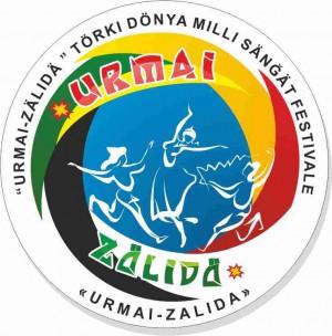 На «Урмай-залида» собираются тюркские коллективы со всего мира