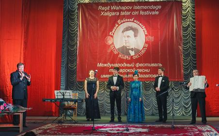 Рәшит Ваһапов исемендәге Халыкара татар җыры фестивале концерты Астанада узды