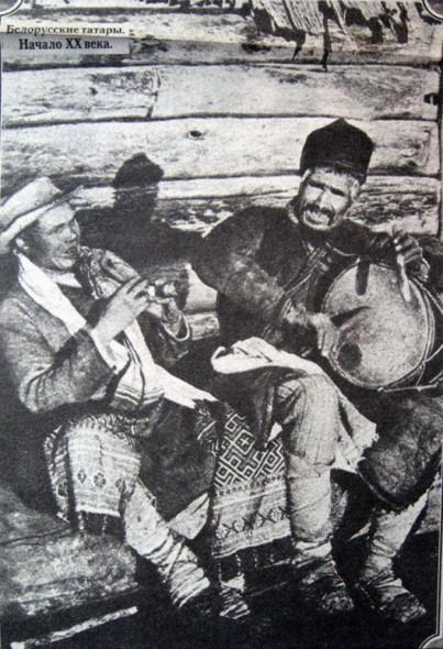 Белорусские татары. Начало ХХ в.