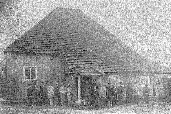 Большая Татарская. Мечеть. Конец XIX в.