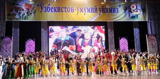 В Карши состоялся региональный фестиваль дружбы народов.