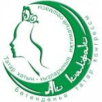 """Республиканская общественная организация татарских женщин """"Ак калфак"""""""