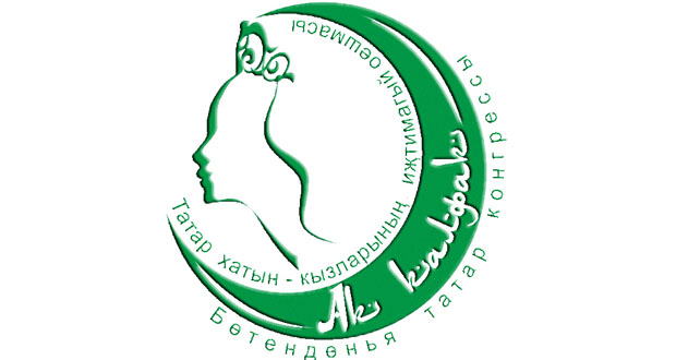 The V World Forum of Tatar Women