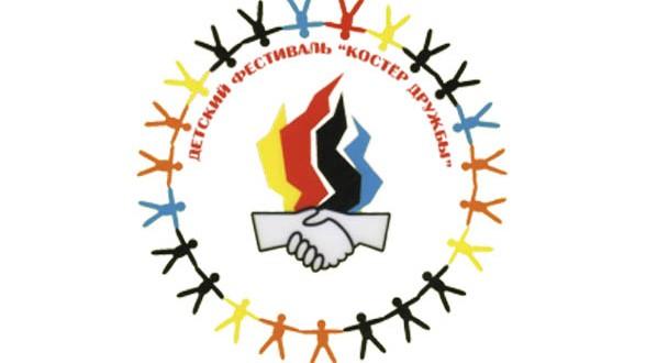 49-ый Костер Дружбы будет проходить в Балтасинском районе