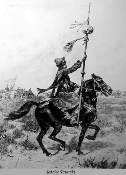 Татарский конный воин