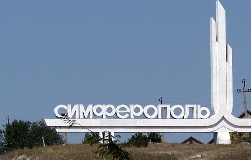 В Симферополе открыта фотовыставка о Депортации крымских татар