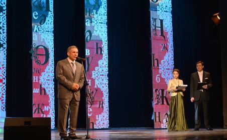 Победителей II Международной олимпиады по татарскому языку и литературе чествовали в Казани