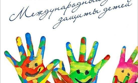 Мероприятие для блага детей в Карши