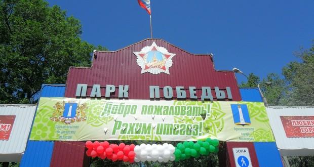 Ульяновскида Сабантуй 15 июньдә үтәчәк