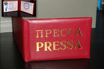 V Форум региональных и национальных СМИ пройдет в Казани