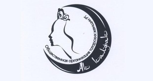 На форум татарских женщин соберутся делегатки из Татарстана, регионов России и зарубежных стран