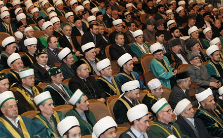 "Press Release of IV All-Russian Forum of Tatar religious figures ""National identity and religion"""
