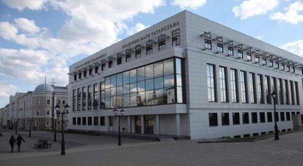 Татарстан Фәннәр академиясендә — яңа президент
