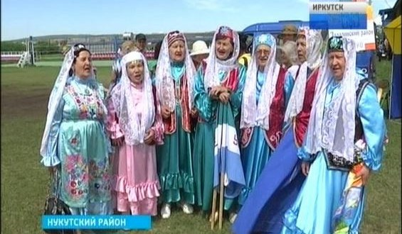 Сабантуй в Нукутском районе Иркутской области