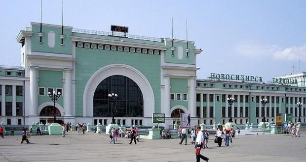 I съезд татар Сибирского федерального округа