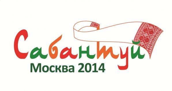 Московский Сабантуй пройдет в Коломенском