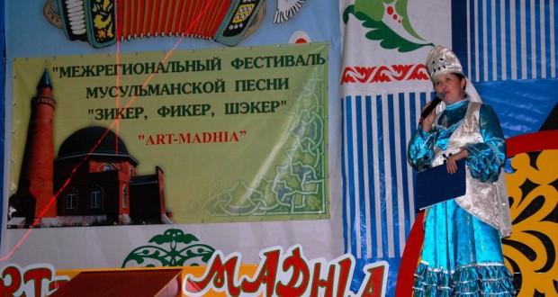 "Seventh International Festival of Muslim chants, Munajat, Bait Nasheed «ART-MEDHIA», «Ziker, Fichera, Sheker"""