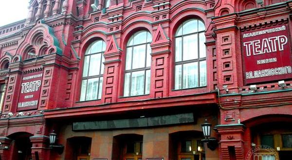 Театр Камала представит в Москве в Дни культуры Татарстана два спектакля
