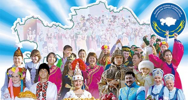 Представители этнокультурных объединений г.Алматы поддержали инициативу создания республиканского телеканала «Бирлик»