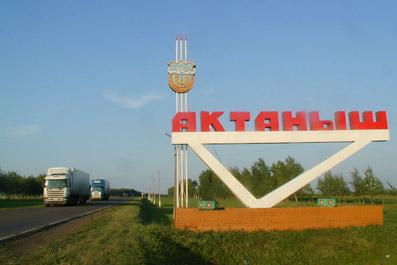 В селе Актаныш пройдет X Межрегиональный фестиваль-конкурс исполнителей-вокалистов татарской песни имени Альфии Авзаловой