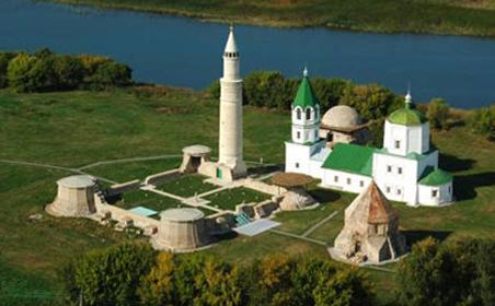 """""""Болгар"""" тарихи-археологик музей-тыюлыгын ЮНЕСКОга кертүне рәсми танучы сертификат тапшырыла"""