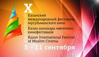 На  X Международном фестивале мусульманского кино в Казани будут представлены татарские мультфильмы
