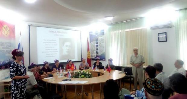 В Бишкеке почтили память Мусы Джалиля