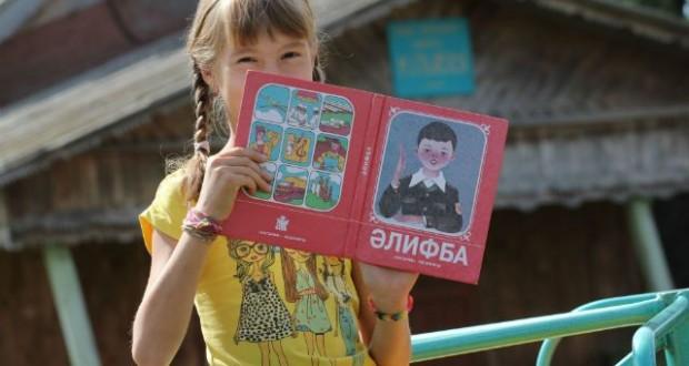 Азбука как зеркало истории Татарстана