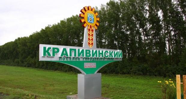 Выставка «Мир татарской культуры» в Кемеровской области