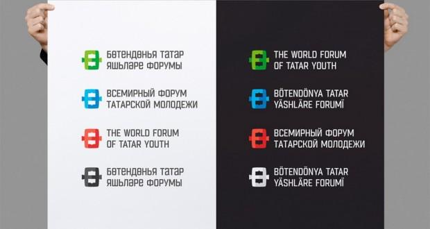 ИНФОРМАЦИЯ о Всемирном форуме татарской молодежи