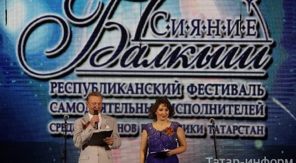 "Two gala concerts of the festival ""Balkysh"" will be held in October in Kazan"