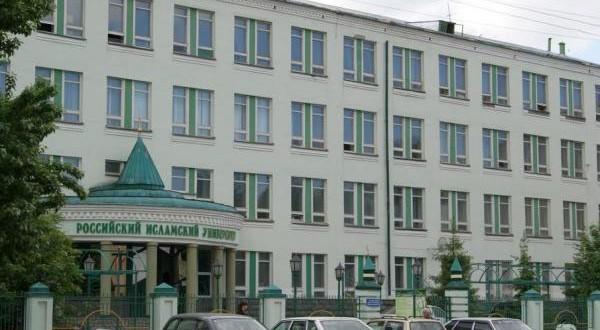 В Российском Исламском университете начнут работать курсы «Без татарлар»