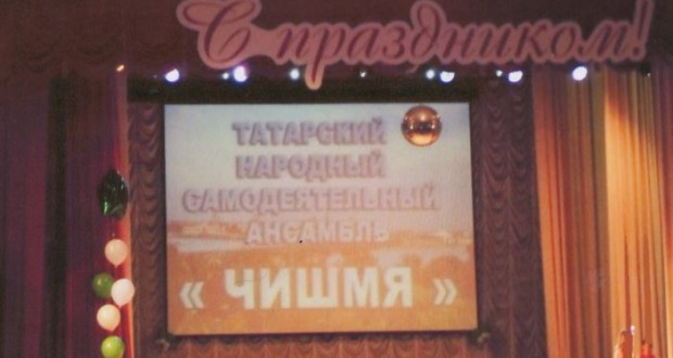 "In Volgograd marked quarter-century anniversary of the ensemble ""Chishma"""