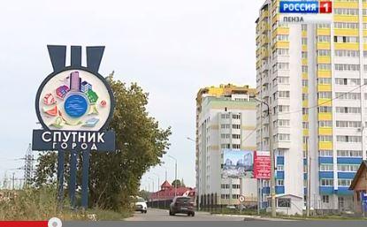В Пензе состоялся областной фестиваль татарской песни