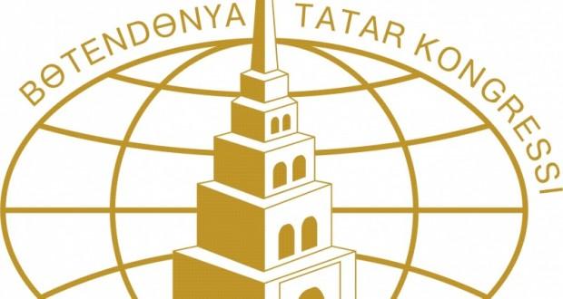 Пресс-релиз мероприятий Исполкома ВКТ 4-7 декабря 2014г.