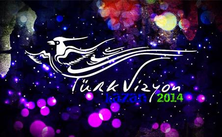 Отборочный тур Turkvision-2014 состоится в сентябре в Казани