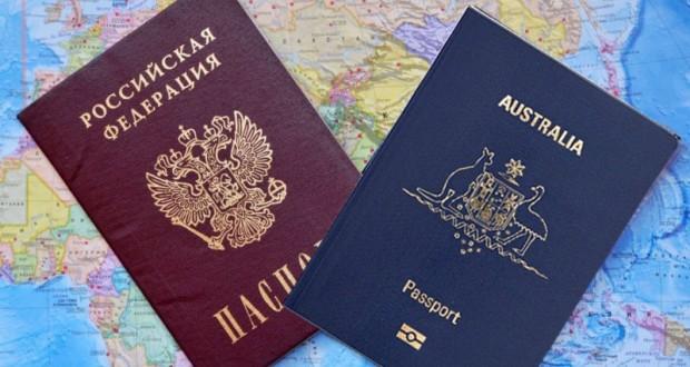 Информация о двойном гражданстве