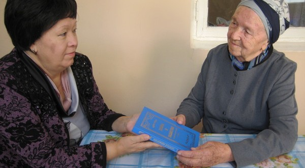Татары в Казахстане