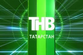 Татарский язык популяризуют через телевидение