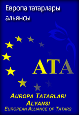 "Extended session  of the ""Alliance of Tatars of Europe"" to  be held in Oxford"