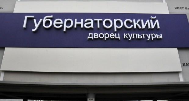В ноябре в Ульяновской области пройдут Дни культуры Республики Татарстан