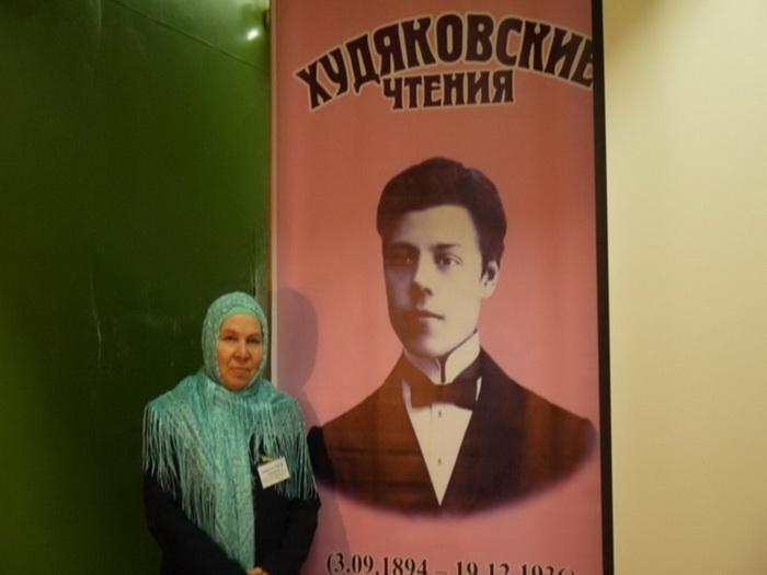 Худяков