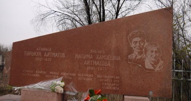 Чыңгыз Айтматовның татар анасын зурлау…