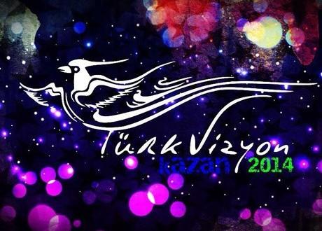 """""""Turkvizyon-2014"""": төркиләр җыр белән дөнья мәйданына чыга"""
