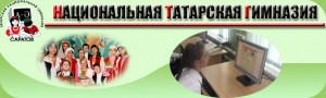 Zagolovok_kr_sm (1)