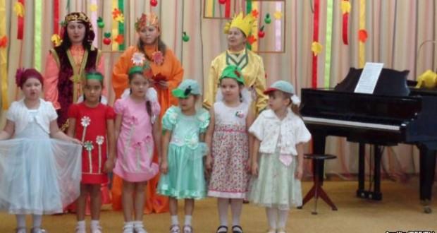 Ижау татар балалар бакчасында көз бәйрәме үтте
