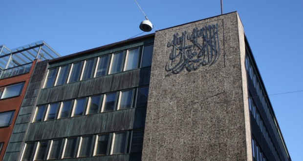 Finnish Authorities Protect Their Tatars