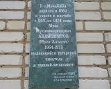 Акжигит Пенза