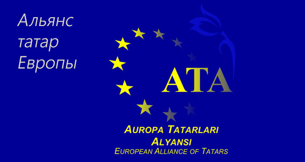 Meeting of European Tatars
