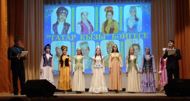 Балык Бистәсендә иң-иң татар кызын сайладылар